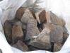 Łupek szarogłazowy (kamień murowy bloczkowy)