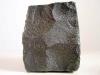 Kostka bazaltowa (aktualnie niedostępna)