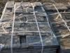Łupek szarogłazowy - kamień elewacyjny czterostronnie cięty